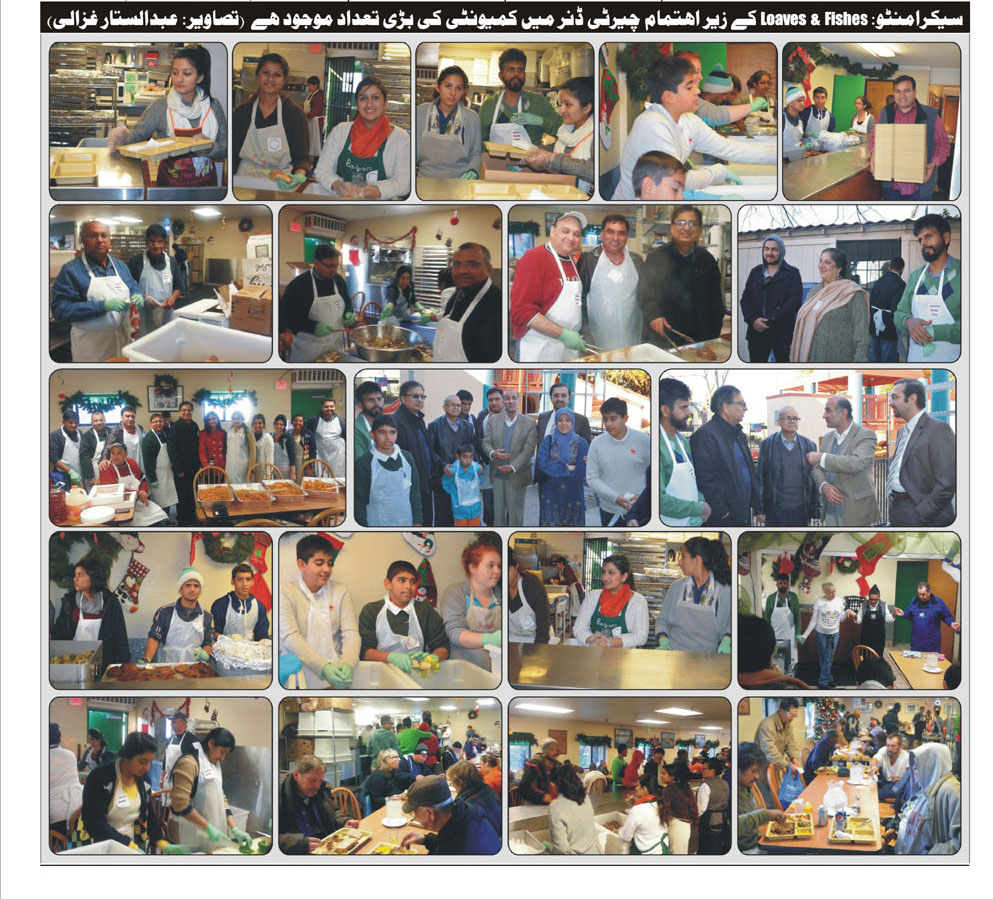 Homeless shelter Urdu News